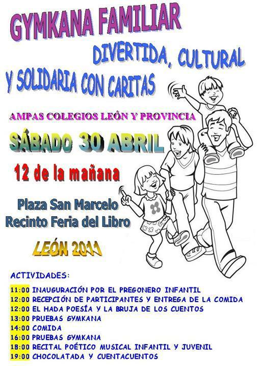 Cartel Gymcana Feria Libro