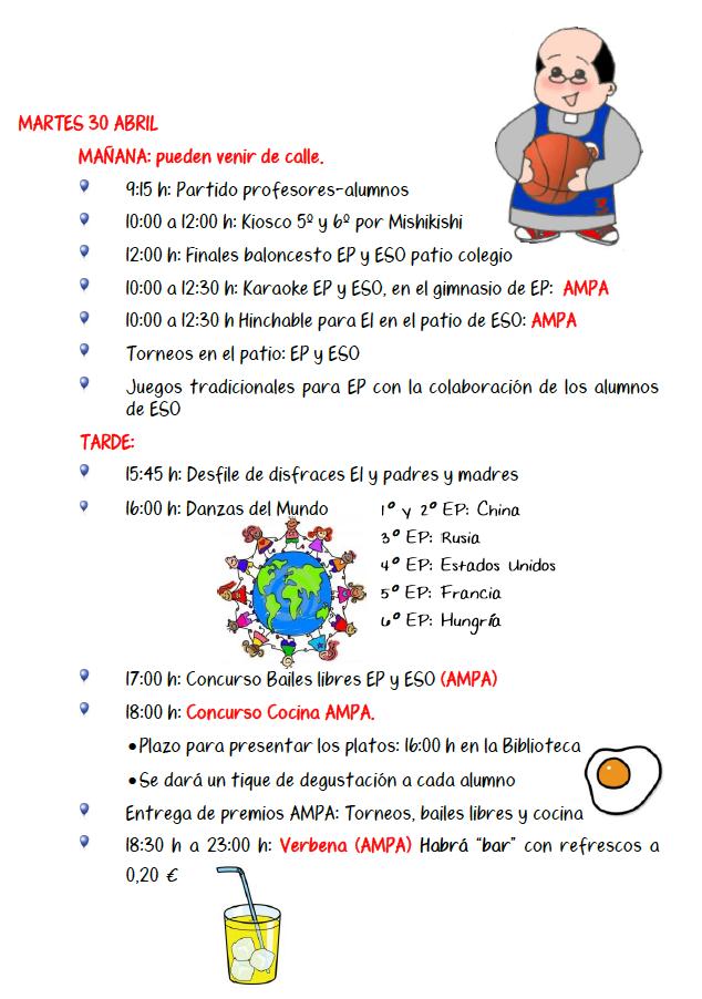 Fiestas del Colegio 2013