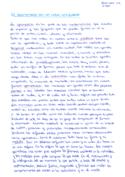 MATEMÁTICAS 3º E.S.O. (pincha para ampliar)